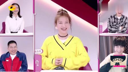 我家那闺女2吴昕又漂亮了黄色毛衣配高马尾像个小仙女
