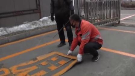 江源区消防救援大队开展消防车道划线工作