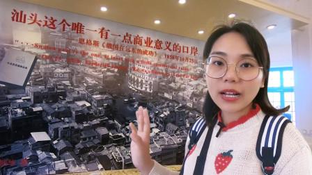 广东汕头:从小渔村到经济特区,曾媲美广州港位列全国第三港!