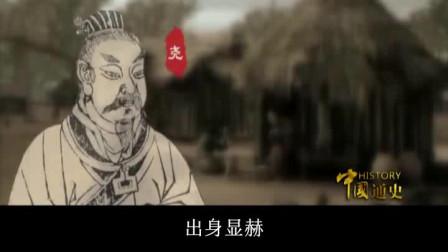 【历史纪录片】中国通史-古代史【全180集】04-天下为公[高清版]