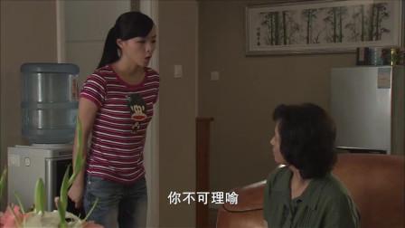 妻子教育女儿,丈夫跟她发生争执,直言:你是不是当领导当惯了!