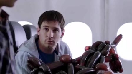 创意广告!梅西和科比在飞机上的互拼球技!到底谁更胜一筹!