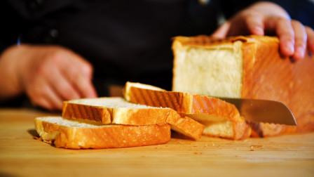 吐司面包怎么才拉丝?国家二级烘焙师手把手教学,手残党也能学会