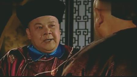 古装:皇上亲自审问犯人,犯人当着皇上的面骂他,看皇上如何做