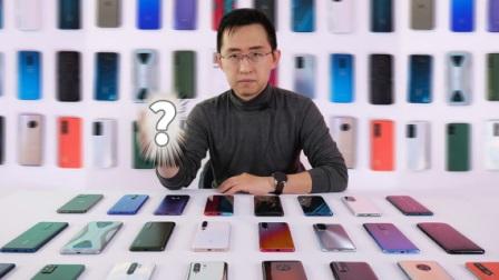 从800到1万元,除了苹果华为还有这些手机值得购买