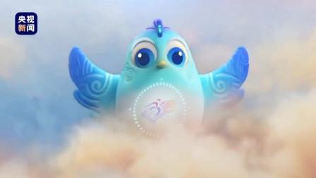#2022年杭州亚残运会吉祥物亮相#