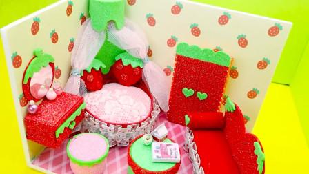 DIY迷你娃娃屋,少女心爆棚的红色草莓屋