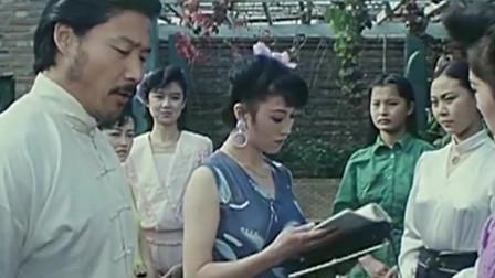 沧州绝招:美女带朋友来到家中跳舞不料被父亲赶走,这下麻烦了!
