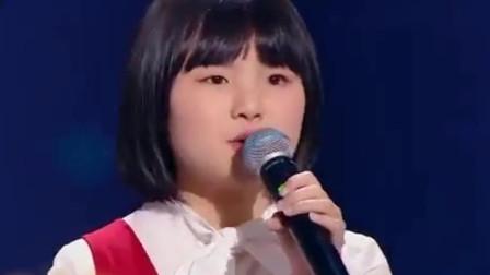 现在的小学生太牛了,韩甜甜演唱《飞云之下》,开口童声惊艳十足