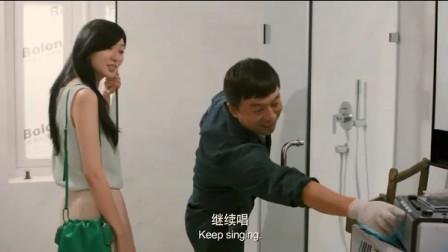 101次求婚:林志玲暖心来探班,黄渤在线激情演唱美声