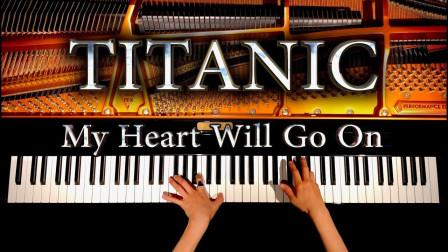 超好听的《My Heart Will Go On》钢琴曲