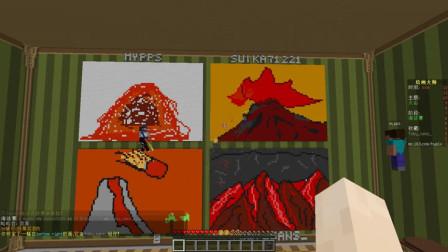 我的世界绘画大师:真实火山喷发岩浆,炸出巨大朵蘑菇云!