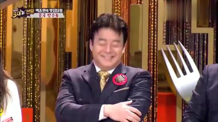 中国美食的规模看懵韩国艺人,大呼过瘾!