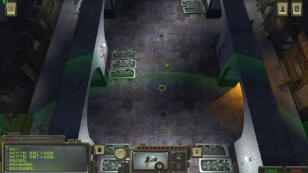 【舍长直播(中)20.4.16】核爆RPG 实况64