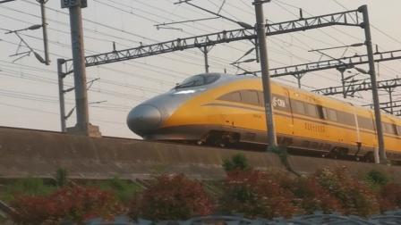 合杭高铁CRH380AJ-0203检测车G55310次霸气通过弋江站南咽喉