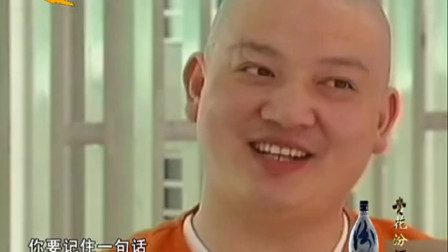 珍贵影像:大毒枭刘招华胆子有多大?通缉期间四处投资开厂