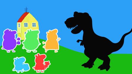 小猪佩奇益智早教游戏:好奇怪的影子,这是恐龙还是奥特曼的?