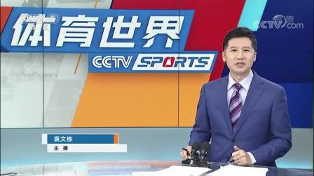 """杭州2022年亚残运会吉祥物""""飞飞""""与大家见面"""