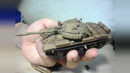 88model t-62era 坦克模型 闲聊 1:72