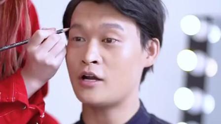 男人化妆你能接受吗涂口红就真的过分了