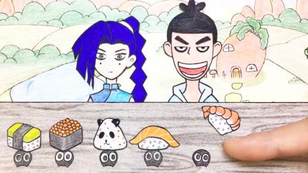 手绘定格动画:二次元吃播,用纸上美食治愈你 有生鱼片和鱼籽寿司,刺客伍六七有口福了