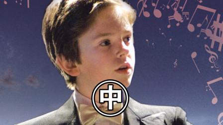 八月迷情,音乐神童11年漫漫寻亲路