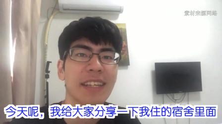 老外在中国:日本小哥在上海留学,看看留学生宿舍是什么样的