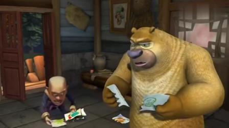 熊出没:光头强欺骗熊二,熊二虽然很难过,但是还是选择了原谅