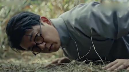 怒晴湘西:陈玉楼用闻地之术,寻到地道入口!