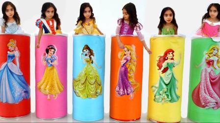 超奇妙!萌宝小萝莉吃了魔法薯片吗?怎么变身6个迪士尼公主?儿童学色彩英语早教益智游戏玩具