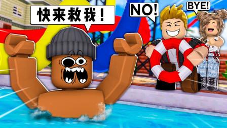小格解说 Roblox 水上乐园模拟器:体验彩虹滑梯!和小姐姐游泳?乐高小游戏