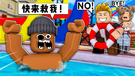Roblox乐高小游戏小格解说 第二季 水上乐园模拟器:体验彩虹滑梯!和小姐姐游泳?
