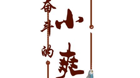 奋斗的小爽带你转转中华十大名山国家5A级旅游景区世界文化遗产五台山