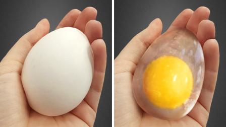 透明的鸡蛋?6种你从没见过的事物