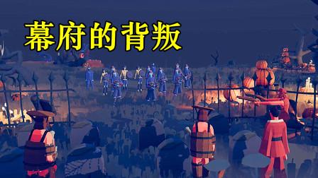 全面战争模拟器:幕府投诚亡灵,冥界在下一盘大棋!