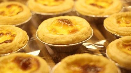 家里烤箱用起来,学做蛋挞,皮酥里嫩,比肯德基的还好吃!