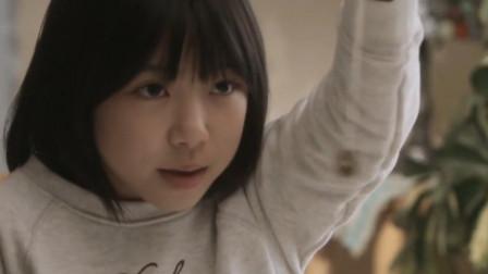 少女把母亲跟姐姐催眠了,日本短片,《鸡皮疙瘩系列》
