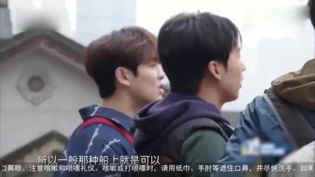 《漫游记》:钟汉良郭麒麟带尤长靖出门逛街,三人站在江边魔性饶舌!