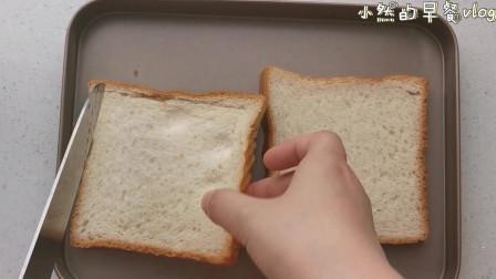 小然的早餐Vlog:鸡蛋火腿三明治,简单美味值得拥有