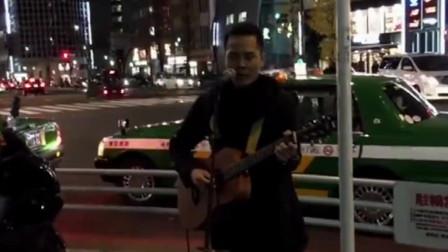 东京街头日语版海阔天空,非常动听!
