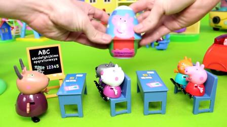 小猪佩奇发现神秘玩具蛋,里面到底是什么?粉红猪小妹卡通动画片