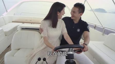 暖男记:大结局,梁馨和佟俊铭甜蜜结婚,一切都是最好的安排!