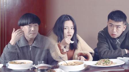 陈翔六点半:都是老同学,为啥你们非要排挤我?