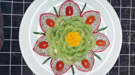 厨师长教你水果拼盘的做法,学会这个做法,来客了不会慌