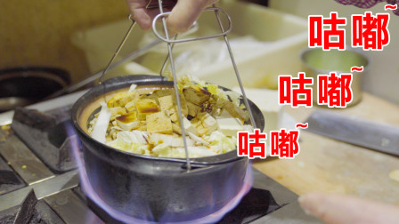 济南人的深夜食堂!牛肉砂锅酱香入味,光吃白菜就能下两碗饭!