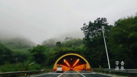 广东开车去广西,二广高速公路,肇庆市怀集县