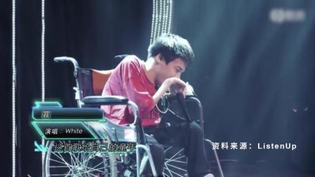被父亲抛弃,外婆自杀,他坐在轮椅上靠说唱battle命运