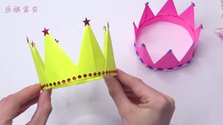 手工制作皇冠生日帽