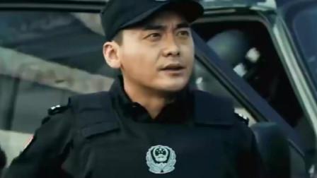 精彩片段:《战斧行动》文物集团头目石凯