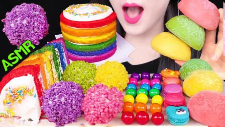 """韩国ASMR吃播:""""彩虹千层蛋糕+泡泡糖+马卡龙+冰淇淋"""",听这咀嚼音,吃货欧尼吃得真馋人"""